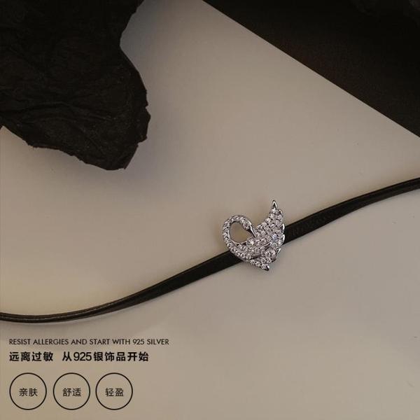 全館83折 銀天鵝項圈項鍊女潮脖子飾品短款頸帶小眾choker鎖骨鍊 網紅頸鍊