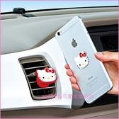 asdfkitty可愛家-KITTY紅色臉型車用強力磁鐵手機架/手機座-日本正版商品