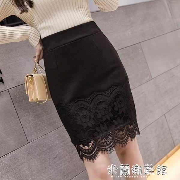 蕾絲半身裙 彈力一步裙半身裙日系甜美小清新花邊包裙女 快速出貨