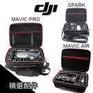 DJI MAVIC Pro AIR SP...