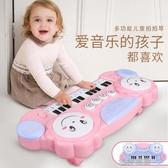 兒童電子琴寶寶早教小鋼琴音樂0-1-3歲拍拍鼓女孩嬰兒益智玩具2 交換禮物