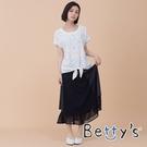 betty's貝蒂思 雪紡拼接條紋中長裙(黑色)