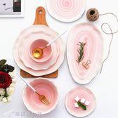餐盤  日式櫻花粉金邊陶瓷餐具盤子西餐盤牛排盤家用菜盤飯碗大湯碗套裝 辛瑞拉