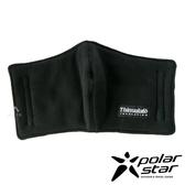 PolarStar 保暖口罩 台灣製造 『毛呢黑』戶外 秋冬配件 騎車 輕量 MIT 舒適 柔軟 親膚 P16607