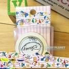 迪士尼紙膠帶 唐老鴨 黛西 黛絲 彩色紙膠帶 膠帶 彩色膠帶 COCOS DR040