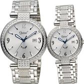 Ogival 愛其華 風華晶鑽對錶/情侶手錶-銀/38+30mm 3862DMW+3862DLW