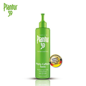 Plantur39咖啡因頭髮液200ml【康是美】