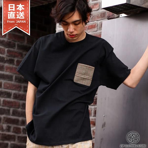T桖 純棉口袋短袖T恤 GILDAN聯名款 共5款