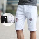 短褲 後側口袋皮標抓破素色休閒短褲【NB0230J】