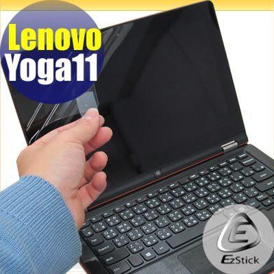 【EZstick】Lenovo Yoga11 11S 專用 靜電式筆電LCD液晶螢幕貼 (HC鏡面滿版)