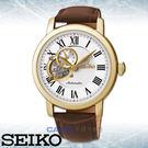 .日本原廠自動機械機芯 .強化礦物玻璃鏡面 .自動上鍊機械錶 .錶扣 : 一般穿式 (ㄇ型)