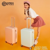 行李箱女24寸ins網紅新款小型輕便20寸學生密碼箱拉桿旅行皮箱26 ATF poly girl