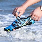 新款速干涉水鞋男士沙灘漂流健身透氣防滑涼鞋情侶潛水游泳鞋 快速出貨