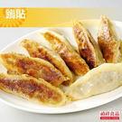 禎祥食品.冷凍黃金豬肉熱鍋貼 (50粒/包,共2包)﹍愛食網