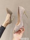 職業女鞋 2021春季新款金屬頭黑色韓版高跟鞋細跟性感百搭職業女鞋尖頭單鞋【618 購物】