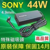 SONY 高品質 44W 變壓器 Sony VAIOTap11 Tablet PC Series Flip13 SVT1121