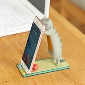 云木雜貨 貓咪援軍萌妹子手機支架懶人桌面後院萌寵生日禮物-Ifashion