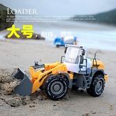 大號慣性工程車鏟車推土機挖土車挖掘機沙灘兒童玩具車裝載車模型-享家