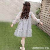 女童春裝連衣裙新款兒童裝夏季刺繡裙子韓版中大童洋氣公主裙 全館免運