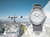 【時間道】agnes b. 復古簡約三眼腕錶限定套組/銀白磨砂面雙錶帶(VD75-KYF0Z/BP6026X1)免運費
