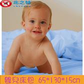 【北之特】舒柔眠嬰兒床包 65*130*15 粉藍