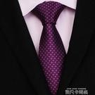桑蠶絲紫色男士領帶男 正裝商務8cm職業上班懶人拉錬領帶新郎結婚 依凡卡時尚