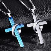 簡約十字架男士項鍊吊墜