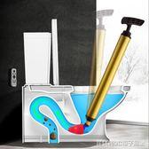 廁所神器馬桶疏通器通馬桶神器通坐便廁所地漏堵塞下水道氣壓式工具一炮通 維科特3C