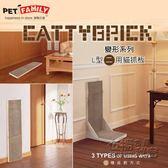貓抓板磨爪器瓦楞紙貓爪板貓抓柱貓咪玩具立式貓抓板用品igo 衣櫥の秘密