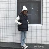 麵包服馬甲女冬季2018新款韓版學生加厚保暖棉衣外套小棉襖上衣潮   東川崎町   東川崎町