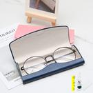 眼鏡盒 眼鏡盒ins少女心便攜墨鏡盒防壓簡約原宿太陽眼睛袋近視收納盒子 店慶降價