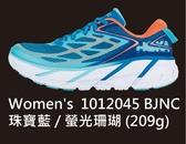 【線上體育】HOKA ONE ONE 女CLIFTON 3路跑鞋 珠寶藍/螢光珊瑚, 7.5送品牌T恤1件送完為止