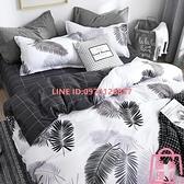 【床罩被套組】 水洗棉四件套被子被單被套床雙人床上用品【匯美優品】