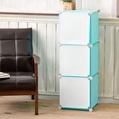 ikloo3 格3 門收納櫃收納櫃衣櫃 櫃【BG1190 】Loxin