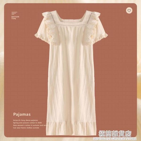 南極人公主風睡裙女夏季短袖純棉睡衣女2021年新款夏天薄款家居服 極簡雜貨