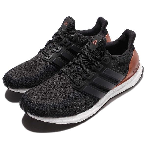 adidas 慢跑鞋 Ultra Boost LTD 黑 白 黑白 銅牌 銅 金屬 編織鞋面 男鞋 運動鞋【PUMP306】 BB4078