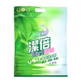 潔倍 護纖草本洗衣粉(4.5kgx4包/箱)