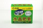 南僑水晶肥皂150g4入