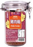 【味一食品】豬肉鬆密封罐(三罐入)