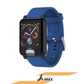 【JSmax】JSmax SW-E04H8 智慧AI多功能健康管理手環藍色