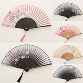 扇子折扇中國風舞蹈扇夏季男女日用扇漢服攝影道具古風折疊扇折扇 全館八八折鉅惠促銷