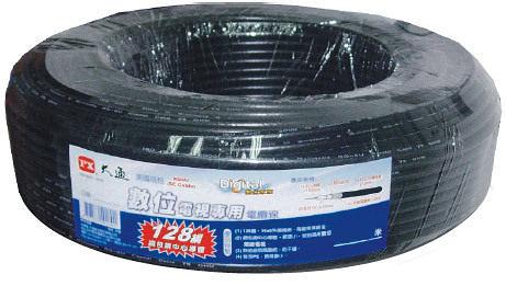 《 鉦泰生活館》 PX大通128編數位電視電纜線5C-100M
