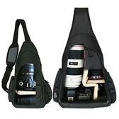 寶羅攝影包簡約單肩小單反相機包斜跨包男女輕便三角戶外輕型背包 DF玫瑰