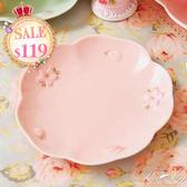 盤子 櫻花浮雕花紋點心盤(小)-Ruby s 露比午茶