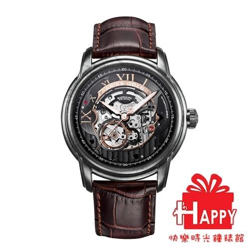 ARIES GOLD 雅力士 EL TORO 自動上鍊縷空機械錶-黑X咖啡色 G 9005 AS-BK