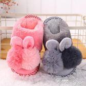 秋冬季兒童棉拖鞋男童女童親子家居室內可愛小孩防滑寶寶毛毛鞋 范思蓮恩