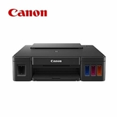 Canon PIXMA G1010原廠大供墨印表機【送7-11禮券200元】