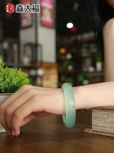 【新飾界】玉手鐲:冰種淺綠真玉鐲子帶證書女款