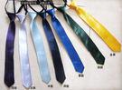 ★依芝鎂★窄版日系拉鍊領帶窄版領帶,1條...