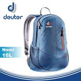 【Deuter 德國 Nomi 16L 輕量拔熱城市型散熱背包《深藍》】83739/雙肩背包/後背包/攻頂包★滿額送